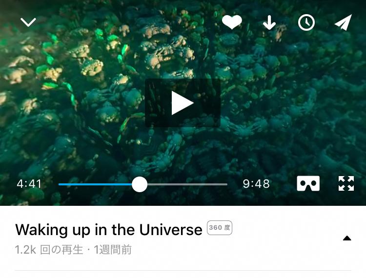 Vimeoの画面。タイトルの横に「360」マークがあって 360度ということがわかりやすい