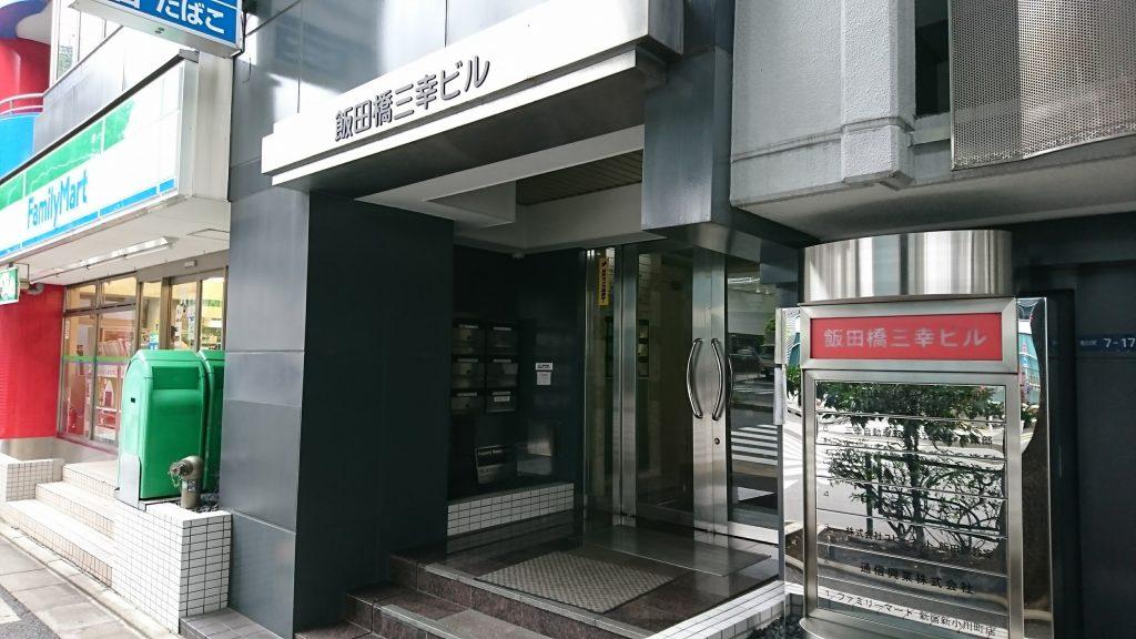 スホのオフィス入り口