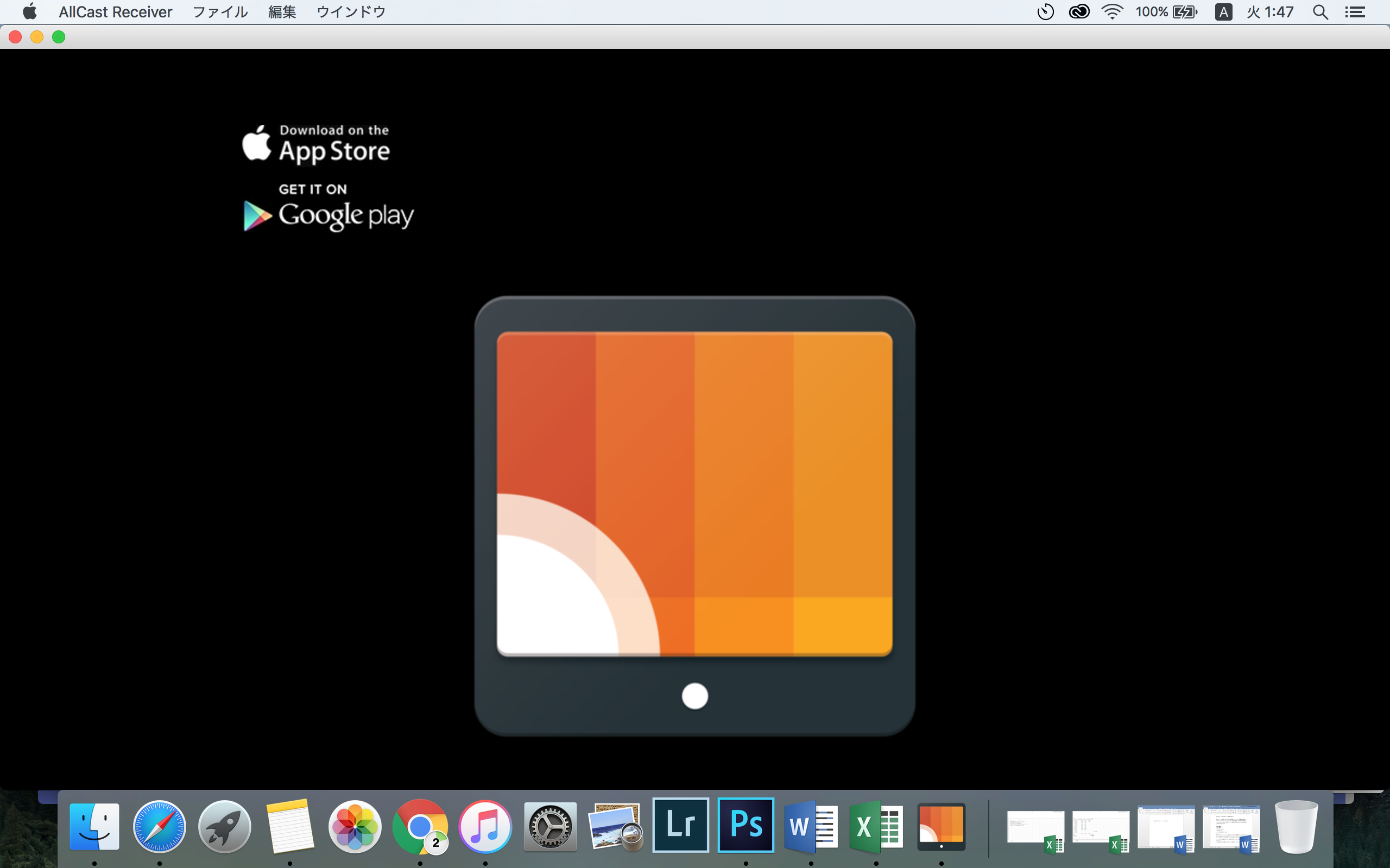 Quicktime player windows 7 download
