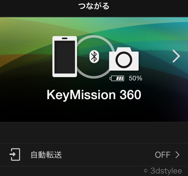 keymission360 ファームウェア
