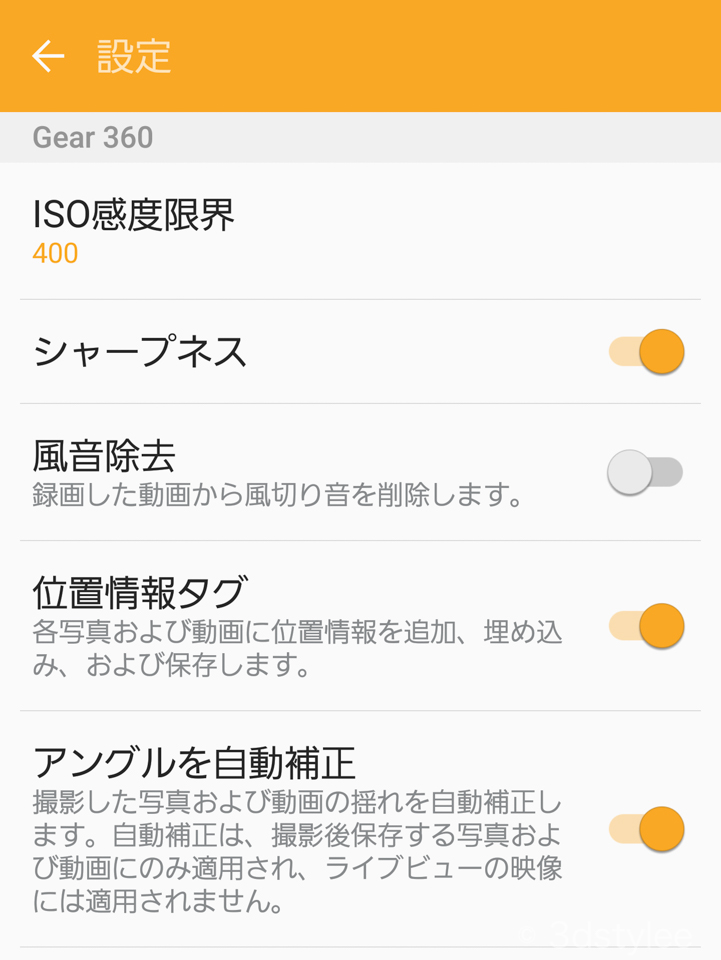 Screenshot_20161228-125437-1