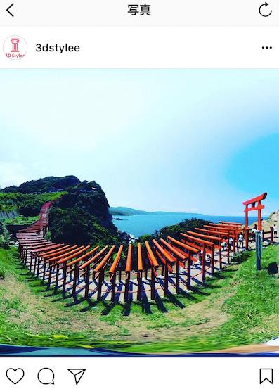 Instagramに投稿した360度写真