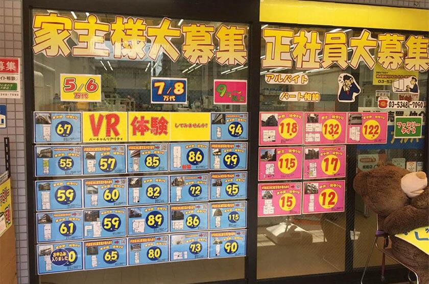 不動産事業者の店舗におけるVRによる集客