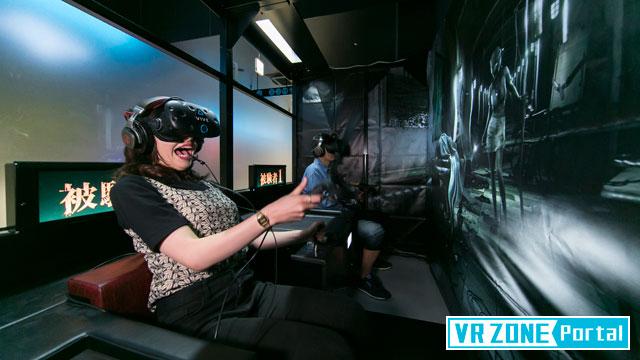 VR ZONE Portal 体験中の様子