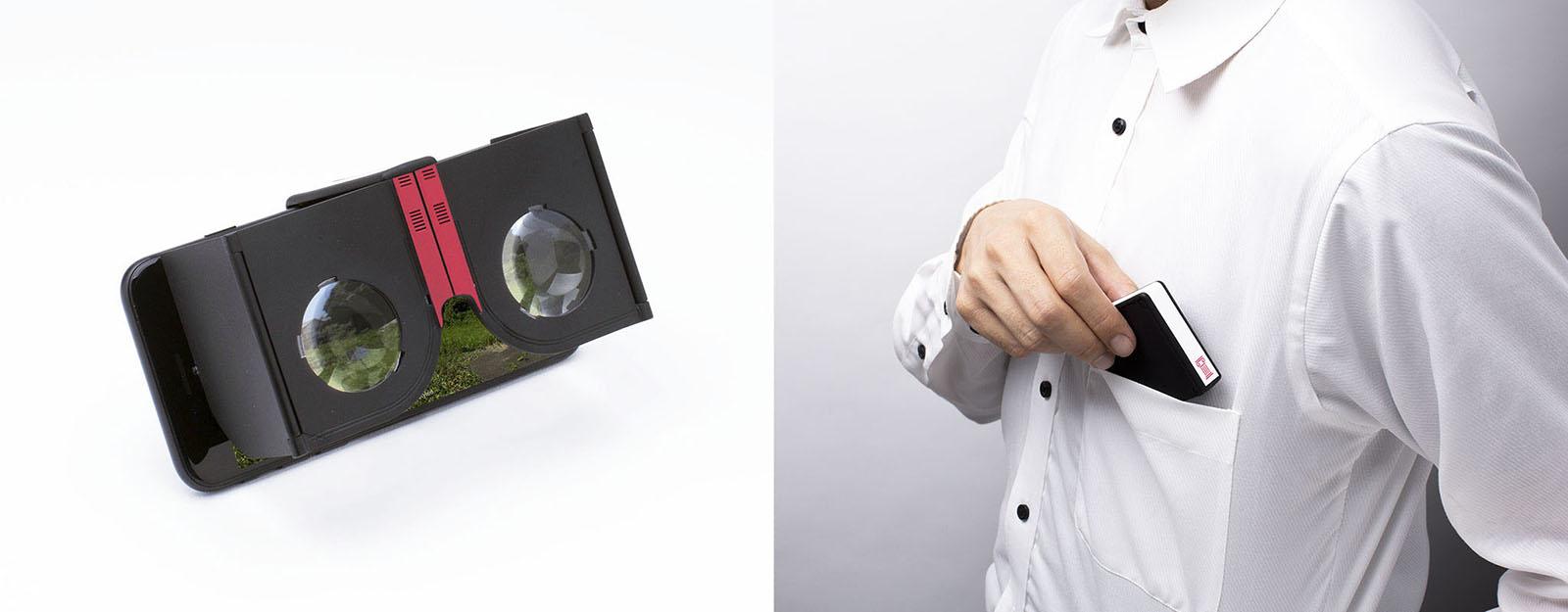 折りたたみ式VRグラス「カセット」は胸ポケットに入るコンパクトさ