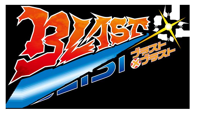 blastblast